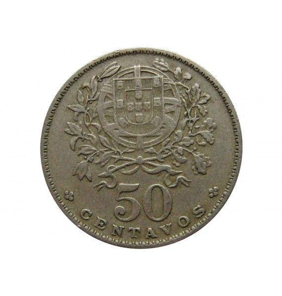 Португалия 50 сентаво 1961 г.