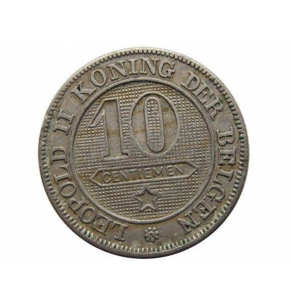 Бельгия 10 сантимов 1895 г. (Der Belgen)