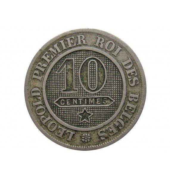 Бельгия 10 сантимов 1862 г. (Des Belges)