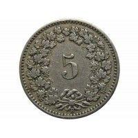 Швейцария 5 раппен 1907 г.
