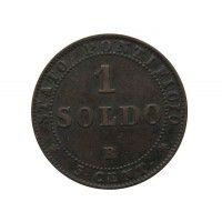Ватикан (Папская область) 1 сольдо (5 чентезимо) 1867 г.