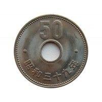 Япония 50 йен 1964 г. (Yr.39)