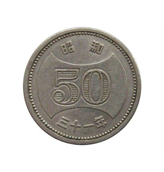 Япония 50 йен 1956 г. (Yr.31)