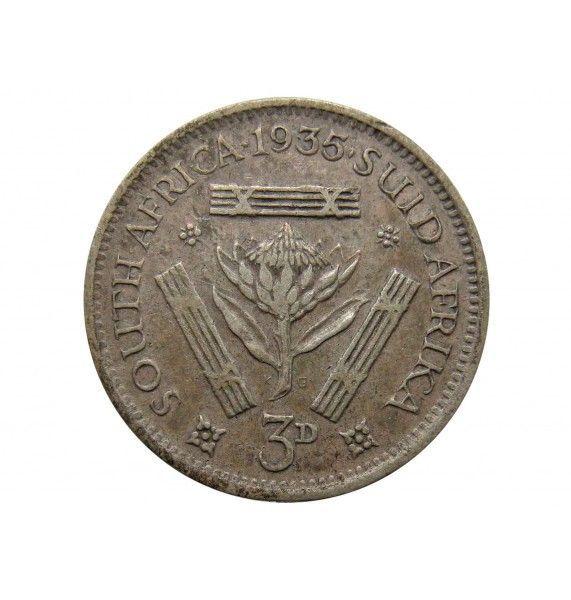 Южная Африка 3 пенса 1935 г.