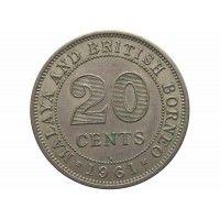 Малайя и Британское Борнео 20 центов 1961 г. H