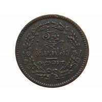 Таиланд 1/2 пай (1/64 бата) 1874 г.