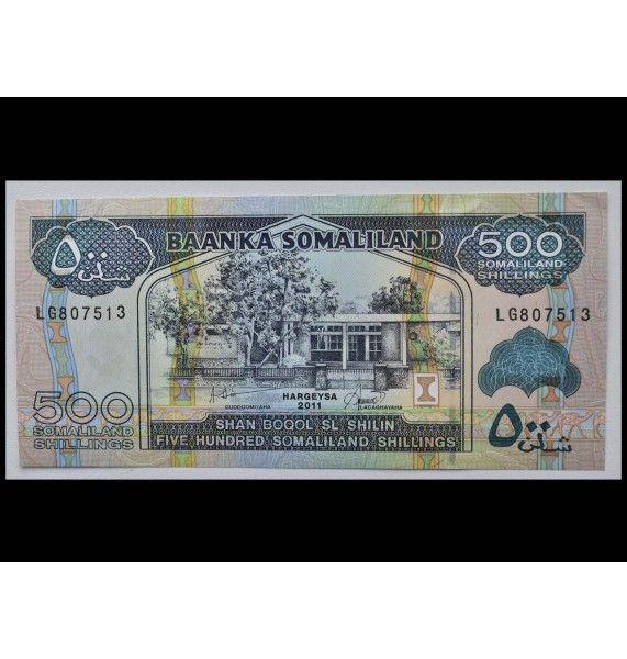 Сомалиленд 500 шиллингов 2011 г.