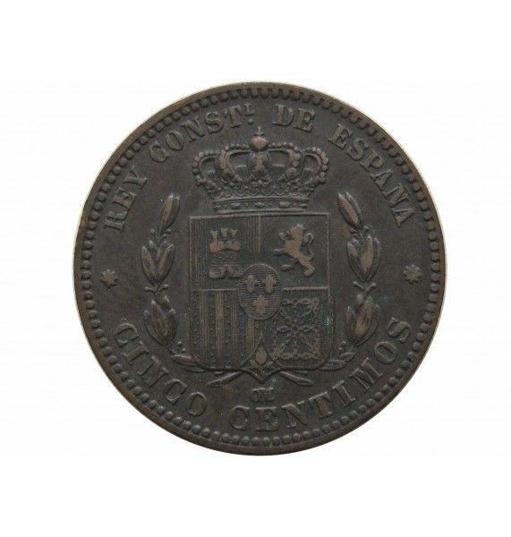 Испания 5 сентимо 1879 г.