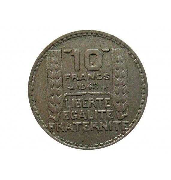 Франция 10 франков 1948 г.