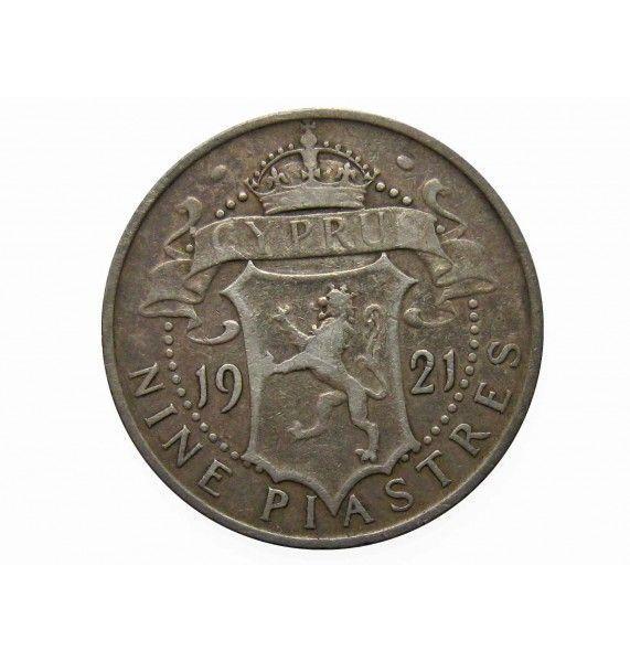 Кипр 9 пиастров 1921 г.