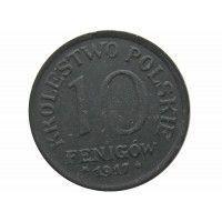 Польша 10 фенигов 1917 г.
