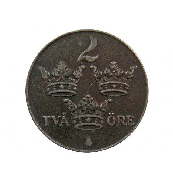 Швеция 2 эре 1944 г.