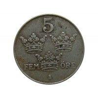 Швеция 5 эре 1945 г.