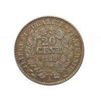 Франция 20 сантимов 1850 г. А