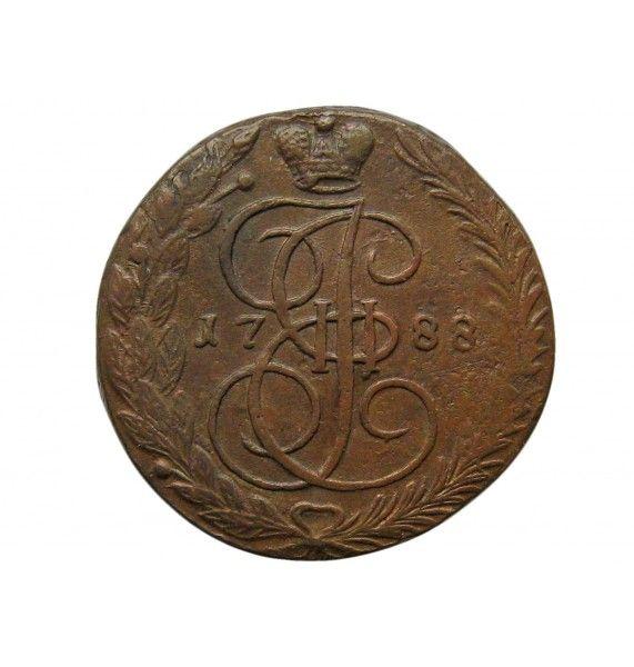 Россия 5 копеек 1788 г. ЕМ