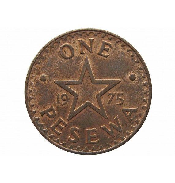 Гана 1 песева 1975 г.