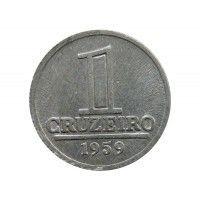 Бразилия 1 крузейро 1959 г.