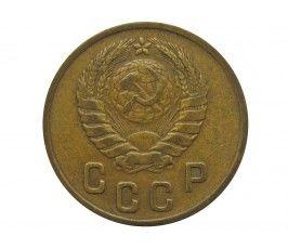 Россия 2 копейки 1946 г.