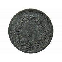 Швейцария 1 раппен 1944 г.