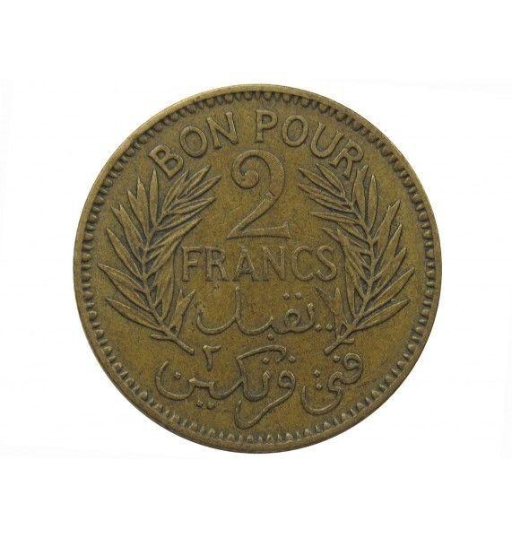 Тунис 2 франка 1945 г.