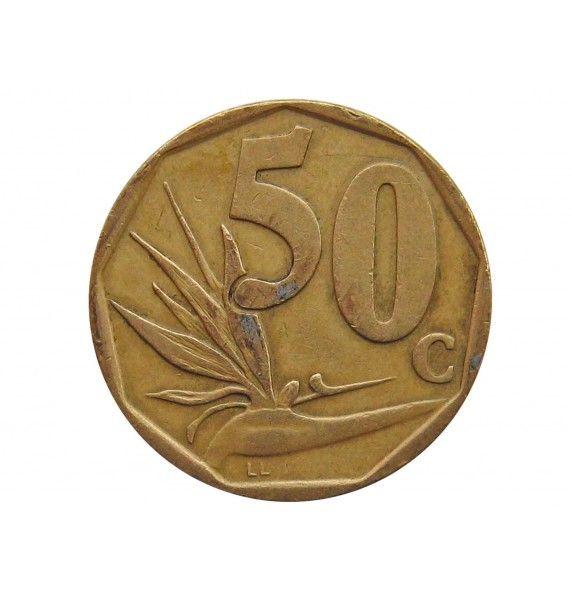 Южная Африка 50 центов 1997 г.