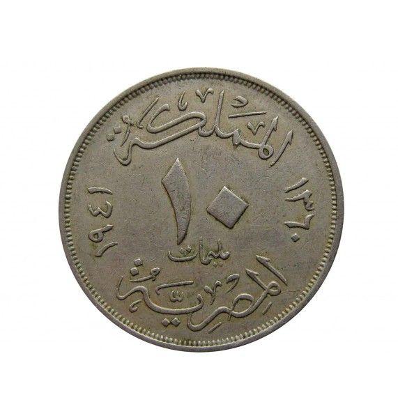 Египет 10 миллим 1941 г.