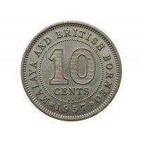 Малайя и Британское Борнео 10 центов 1957 г. KN