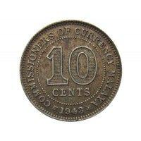 Малайя 10 центов 1943 г.