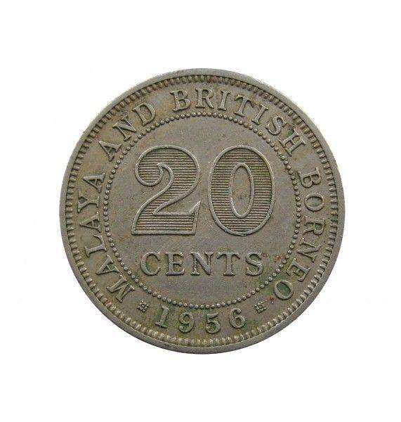 Малайя и Британское Борнео 20 центов 1956 г.
