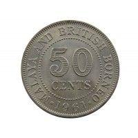 Малайя и Британское Борнео 50 центов 1961 г.