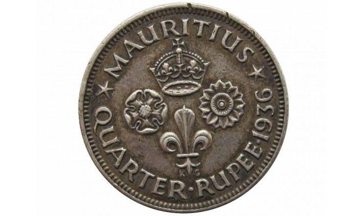 Маврикий 1/4 рупии 1936 г.