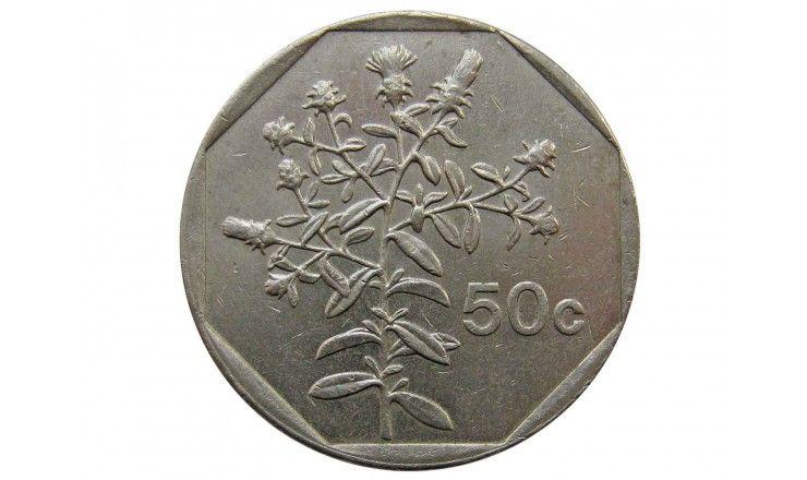 Мальта 50 центов 1991 г.
