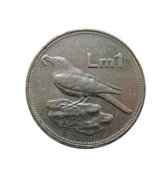 Мальта 1 лира 1994 г.
