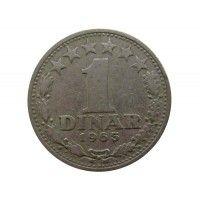 Югославия 1 динар 1965 г.