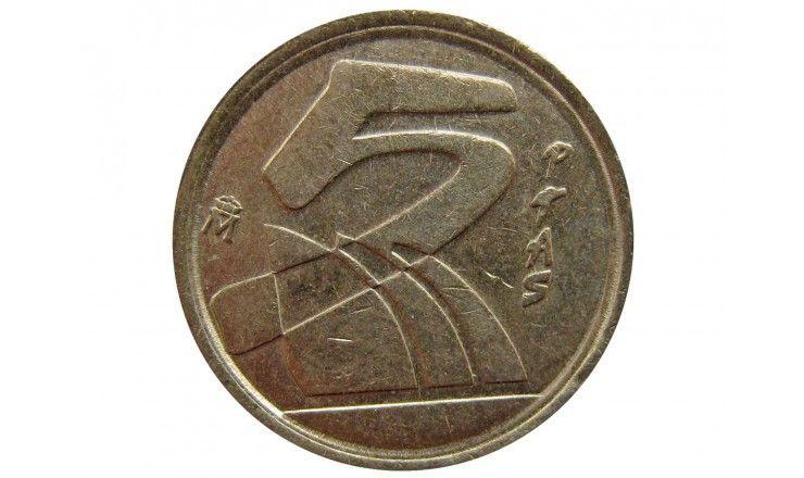 Испания 5 песет 1998 г.