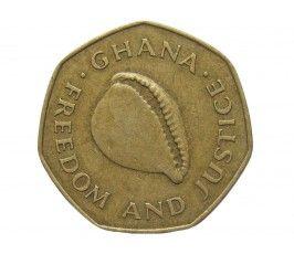 Гана 1 седи 1979 г.