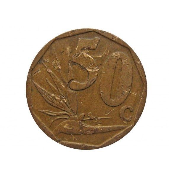 Южная Африка 50 центов 2007 г.