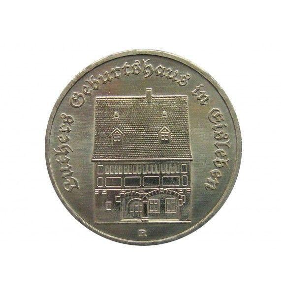 Германия 5 марок 1983 г. (Родной дом Мартина Лютера)