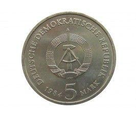 Германия 5 марок 1984 г. (Старая ратуша в Лейпциге)