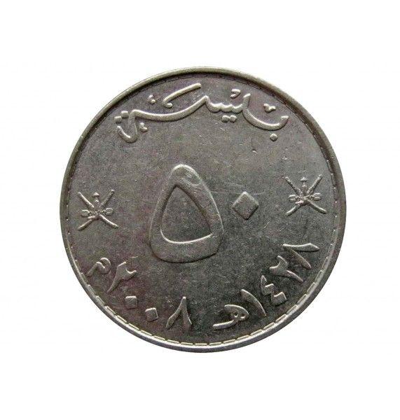 Оман 50 байс 2008 г.