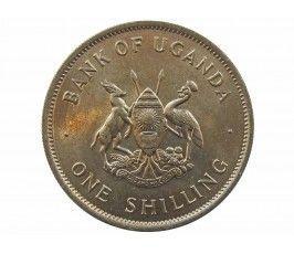 Уганда 1 шиллинг 1976 г.