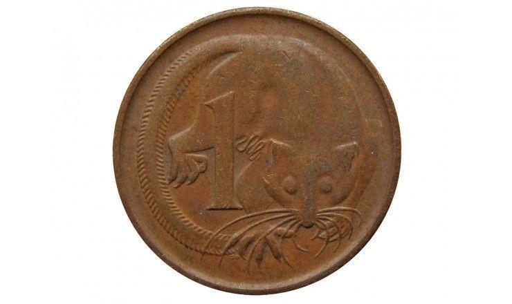 Австралия 1 цент 1966 г.