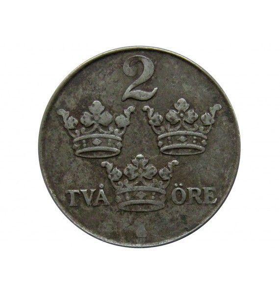 Швеция 2 эре 1948 г.
