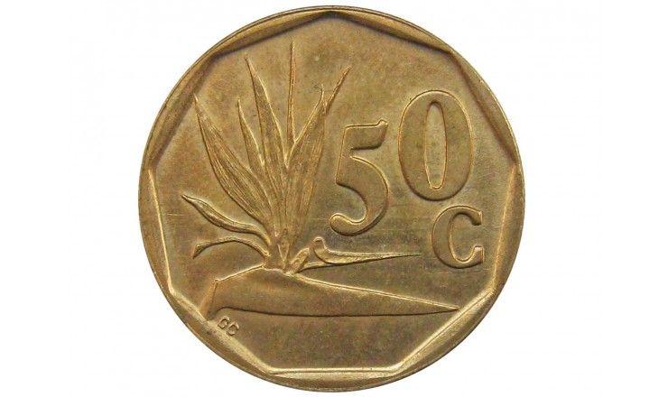 Южная Африка 50 центов 1992 г.