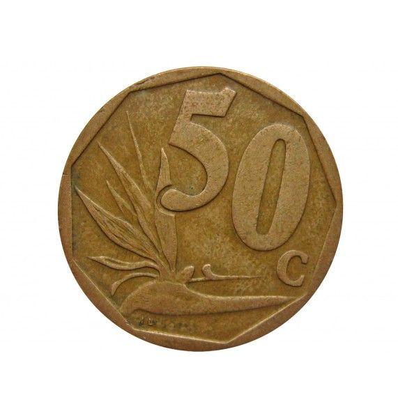 Южная Африка 50 центов 2008 г.