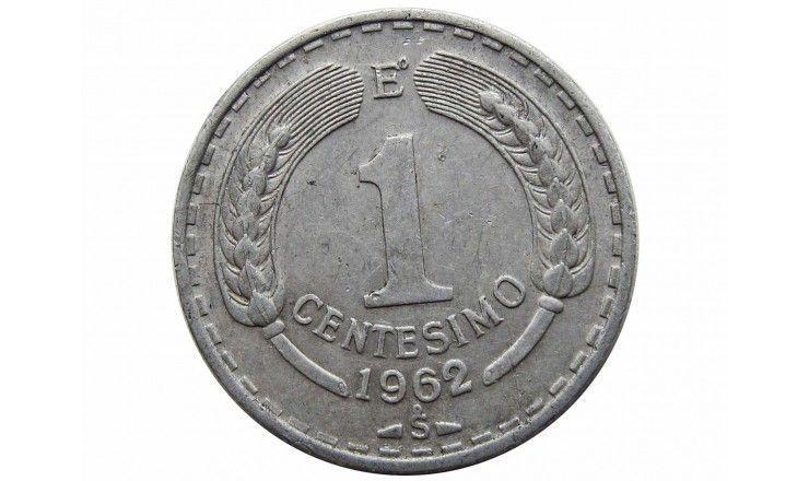 Чили 1 сентесимо 1962 г.