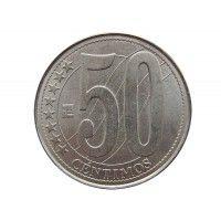 Венесуэла 50 сентимо 2007 г.