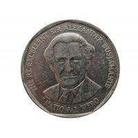 Ямайка 1 доллар 2008 г.