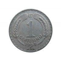 Чили 1 сентесимо 1961 г.