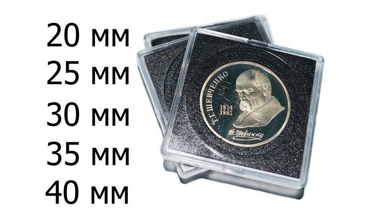 Универсальная квадрокапсула со вставками (размер А)